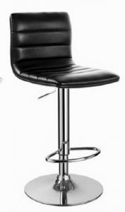 Adjustable Bar Stool BS002