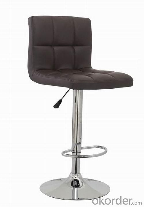 Adjustable Bar Stool BS001