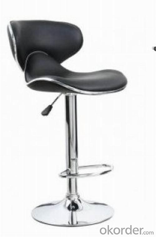 Adjustable Bar Stool BS004