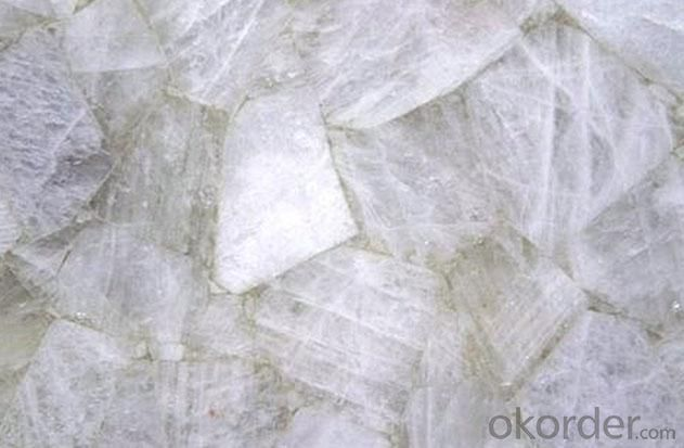 High Quality Quartz Plate
