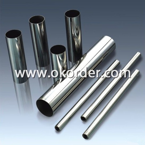 Aluminium Pipes 1060
