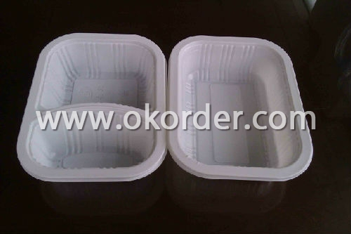 Packaging Box