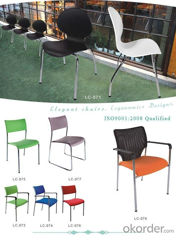 Library Chair -8017