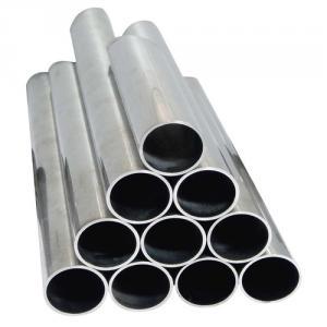 Aluminium Pipes 1XXX
