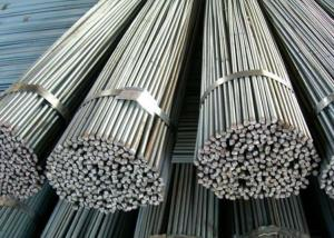 Construction Steel Round Bar