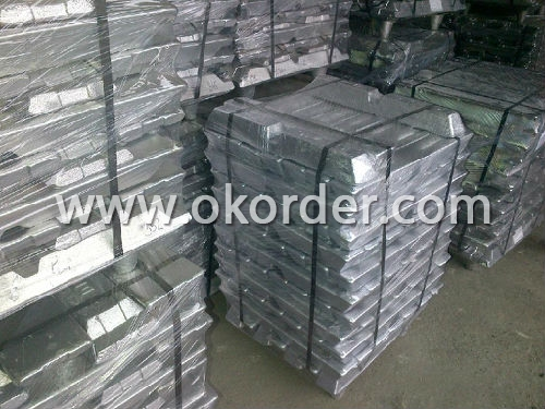 Aluminum Ingot AA1100-2
