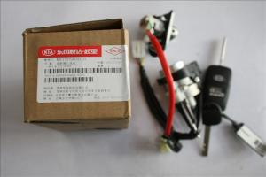 DOOR LOCK FOR PICANTO