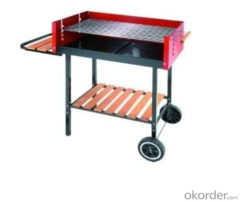Trolley BBQ Grill--TXZ10060