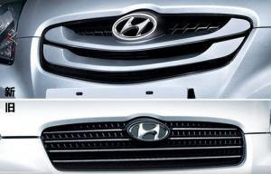 High Quality Bumper Grille for Accent 2011,Hyundai Accent 2011 Auto Accessories