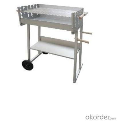 Trolley BBQ Grill--TXZ6045