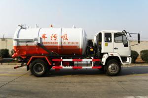 Vacuum Suction Truck