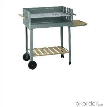 Trolley BBQ Grill--TXZ7552