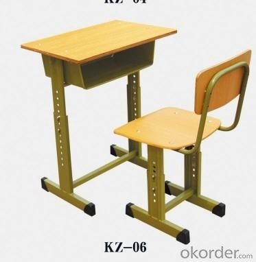 Public Chair CMAX-PY-07