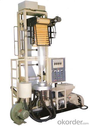 High Quality Mini Film Blowing Machine CM-M55