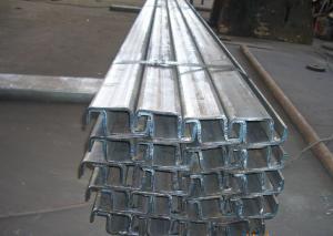 MS Steel C Channel