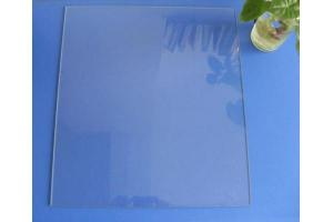 Borosilicate Fire-resistant Glass