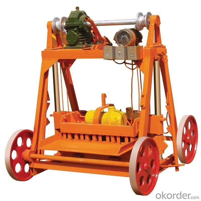 Diesel Power BLock Machine(QMY4-45)