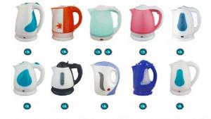 Blue Plastic Water Boiled Electric Kettles