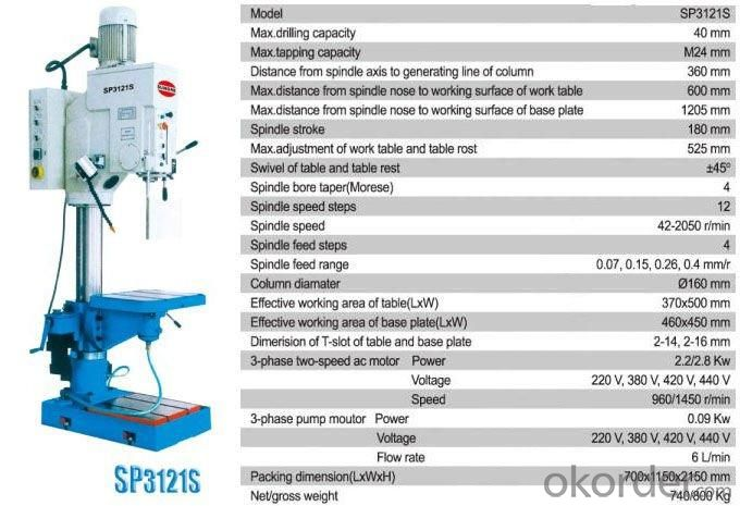 Borehole Drilling Machine SP3121S
