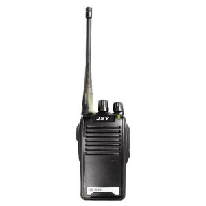 Portable Walkie Talkie With Flashlight JS-680