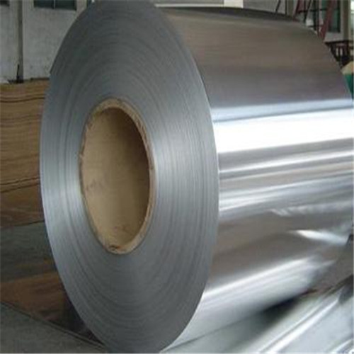 The leading supplier  High quality Aluminum Coil/Sheet