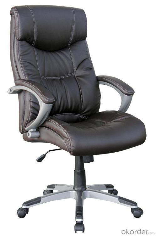 New Design Hot Selling Dark Colour High Quality Office Chair