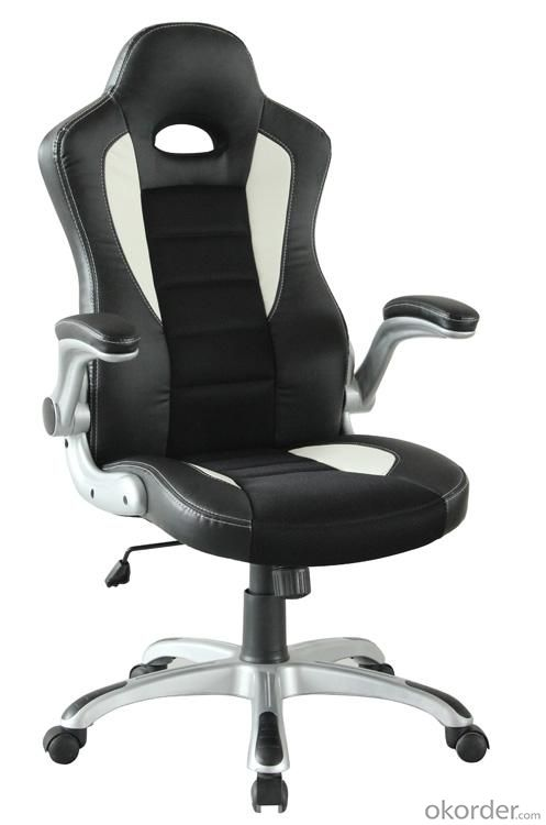 New Design Hot Selling Black And White PU Front High Quality Office Chair