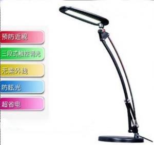 LED Table Lamp Dimmable Studying Lamp 3W/6W/12W