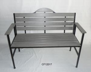Outdoor Iron and Wood Plastic Board Bench