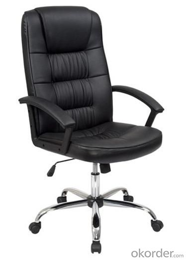 Modern style PU Office Chair/PP Armrests/Butterfly tilt/Office Furniture