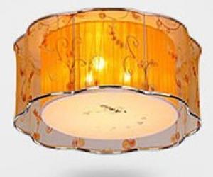 Living Room Light 480*190mm Brush LED Ceiling Light Pendant Lights Only Fixture Type-4