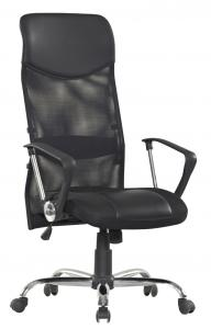 Hot Selling High Quality Popular Mesh And PU Upholstery Office Chair