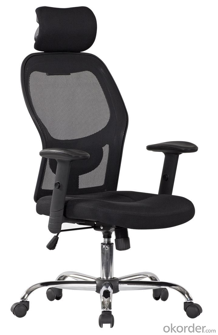 New Design Hot Selling Mesh Upholstery For Back And Sea High Quality Office Chair