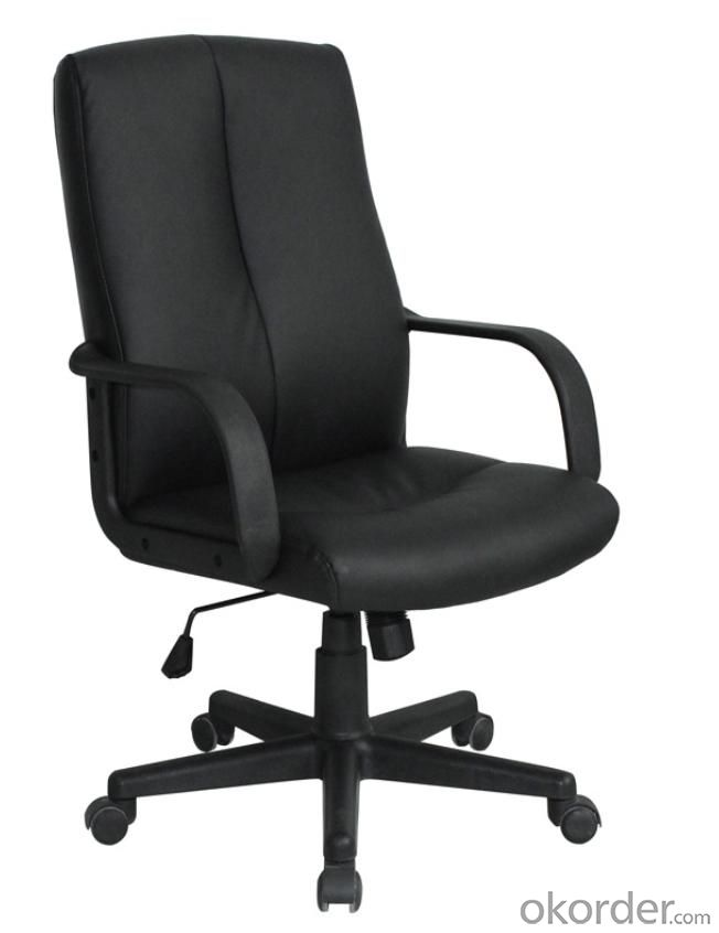 New Design Hot Selling Dark Colour PVC Side And Back High Quality Office Chair