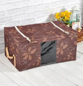 High Quality Home Storage Leaf Shape Organizer