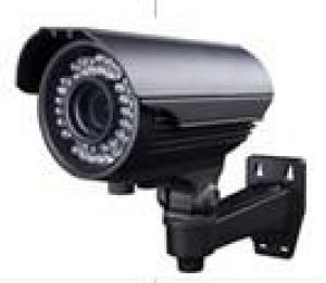 Zoom IR Camera Series S-38 1/4