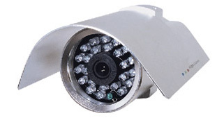 Professional CCTV Security IR Waterproof Camera Series 60mm FLY-6045