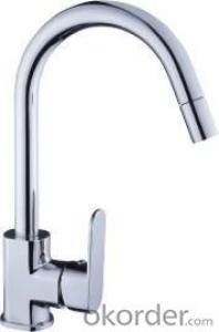 Contemporary Bathroom Faucet Kitchen Faucet MSCN-16553