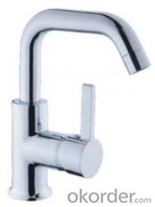 Contemporary Bathroom Faucet Basin Mixer MSCN-16231-B