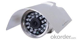 IR Waterproof Camera Series 60mm FLY-604A