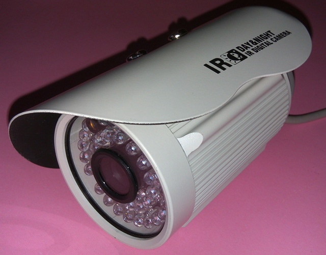 700TVL IR Waterproof CCTV Security Camera Outdoor Series FLY-6057