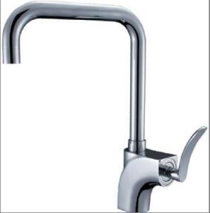 New Fashion Single Handle Bathroom Faucet Centerset Lavatory Faucet Basin Mixer