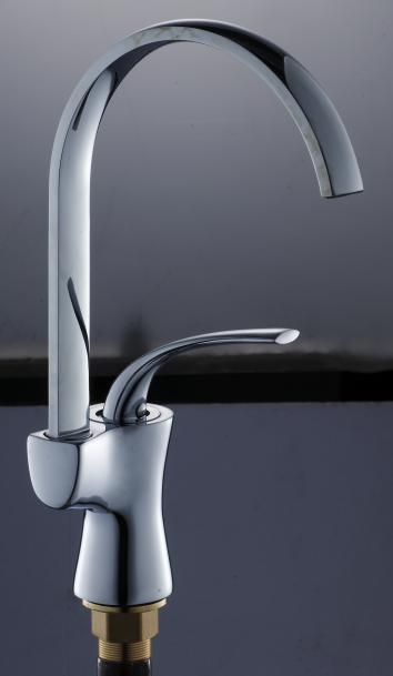 New Fashion Single Handle Bathroom Faucet Kitchen Sink Faucet Kitchen Faucet