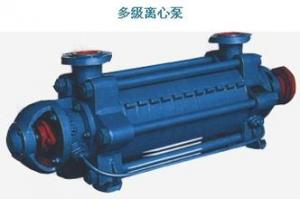 Segmental Type Pump