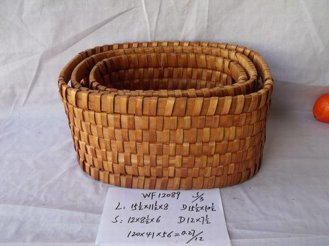 High Quality Home Storage Set Of Three Oval Chips Basket