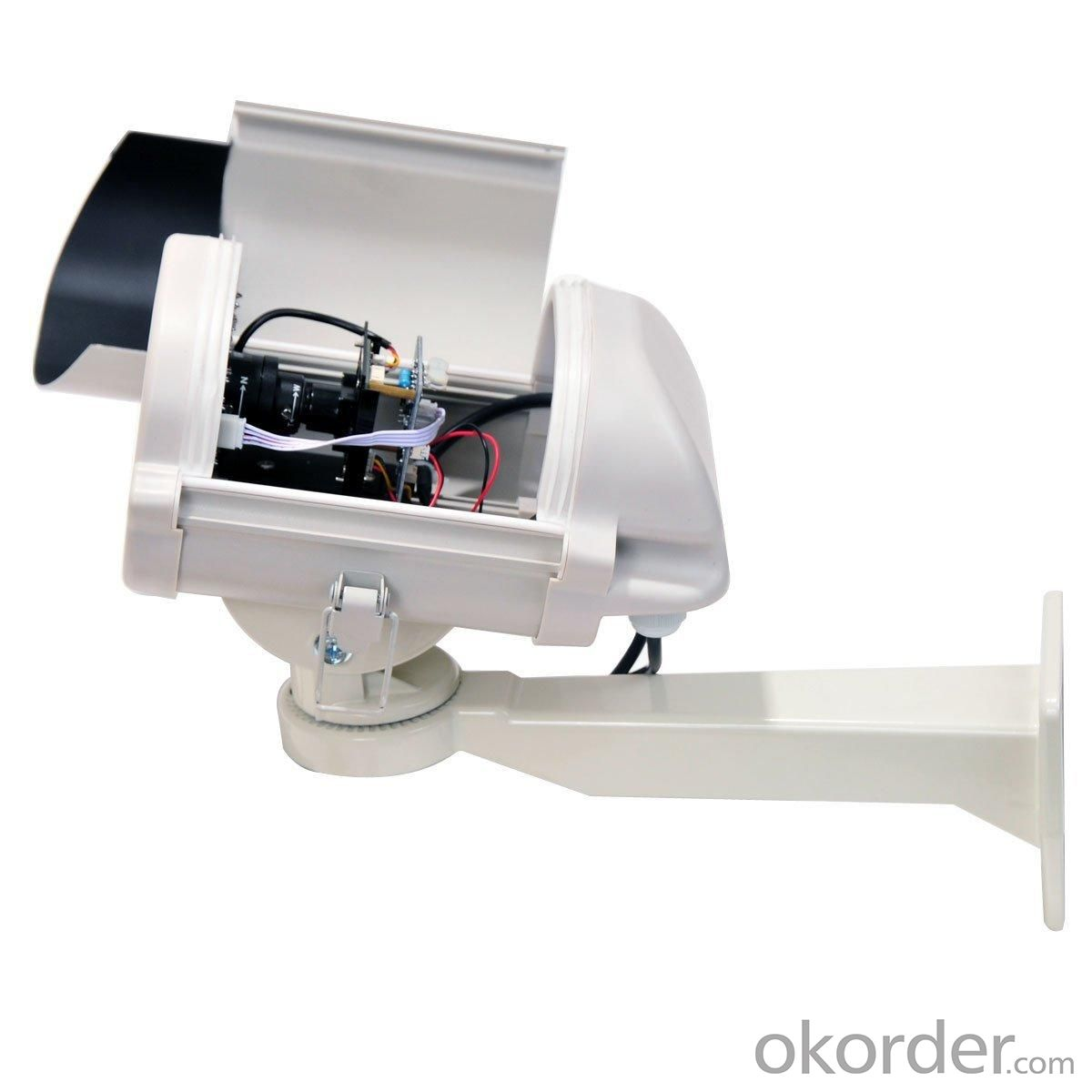 Outdoor Infrared Camera Series FLY-3031