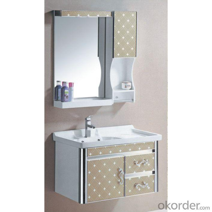 New Fashion Beige PVC Bathroom Furniture Bathroom Cabinet