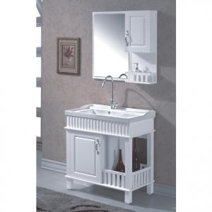 Classical Oak White Bathroom Cabinet