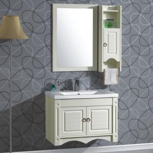 Good Quality White Bath Mirror Cabinet