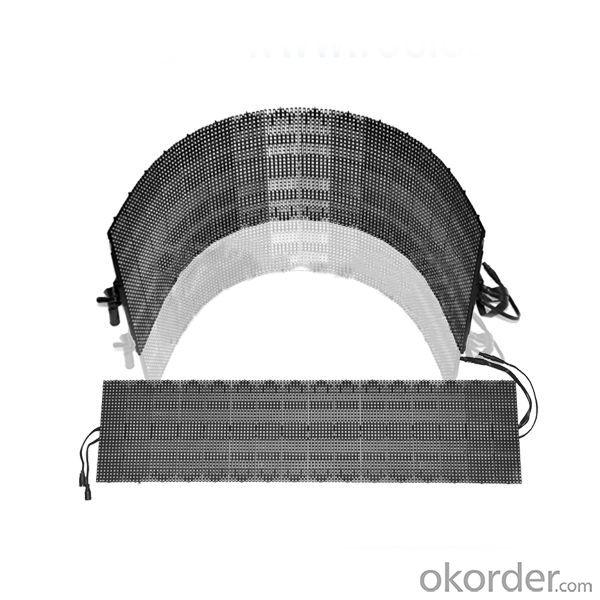 Radiant Linx Series Flexible Led Curtain Display